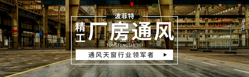 简约工业制造行业机械设备工厂通用@凡科快图.jpg