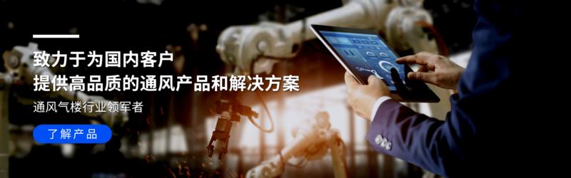 LED工业制造科技智能企业通用@凡科快图.png